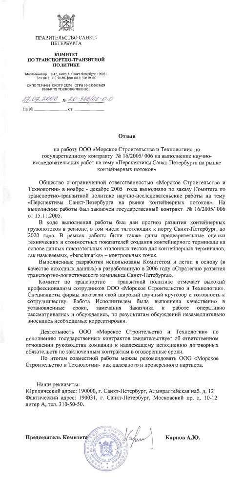 pdf the sciences of